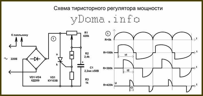 Схема классического тиристорного регулятора температуры паяльника