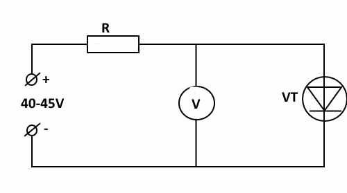 Схема для проверки используемого в микроволновке диода