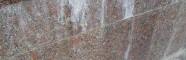 известковый налёт на стенах