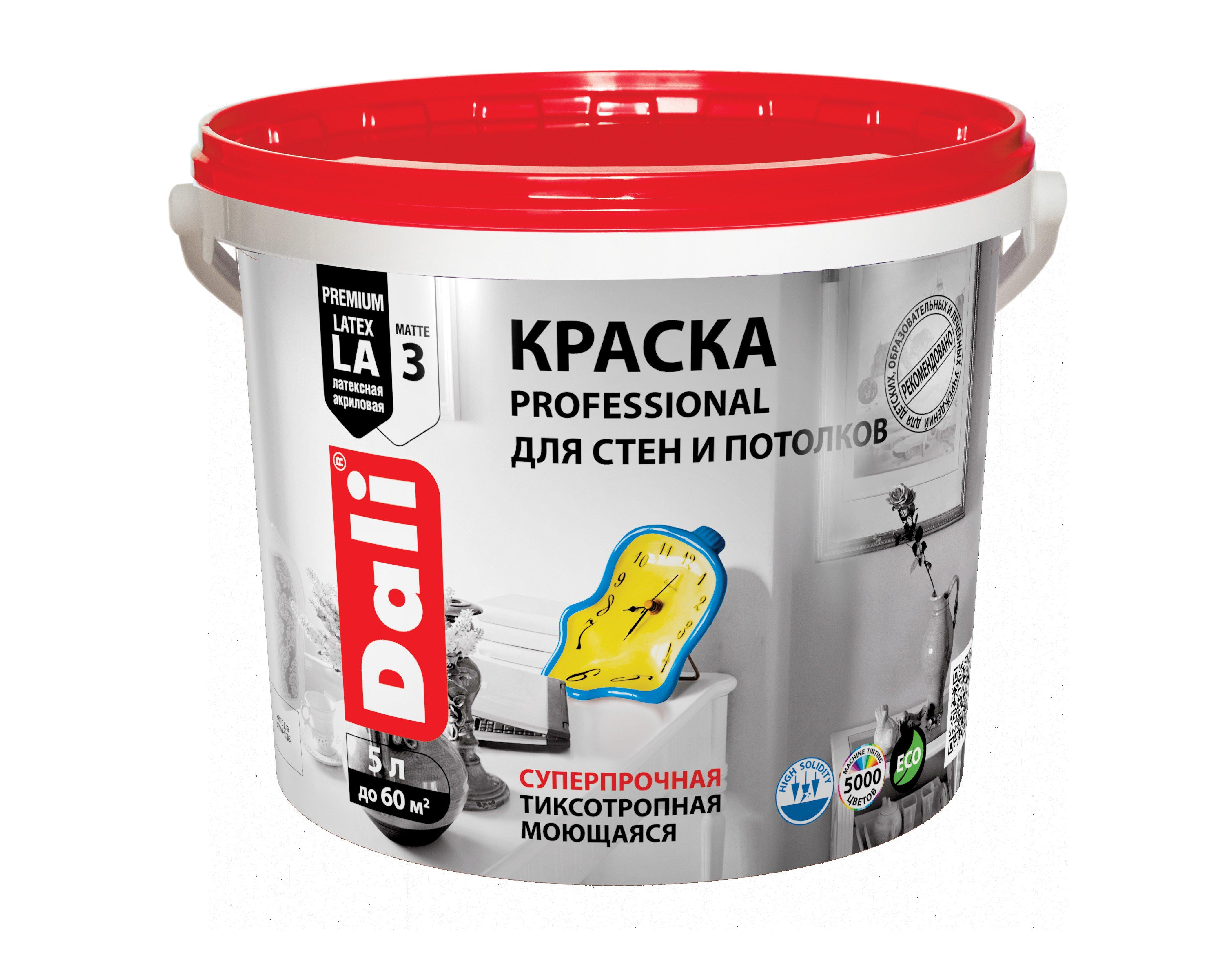 Профессиональная краска для ванной комнаты