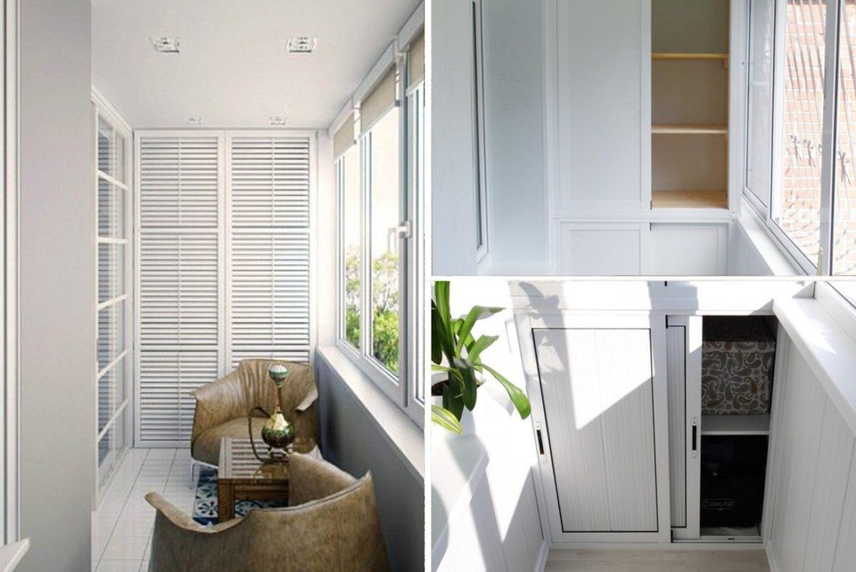 инструкции шкаф на балконе фото дизайн предлагаем высококачественный