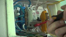 электричество автоматы