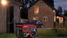 Бензиновый электрогенератор для дома