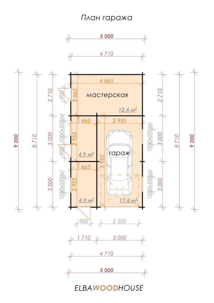 Сложный план гаража