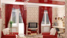 Яркие цвета в зале